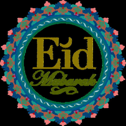 Eid mubarak response- pictures and cliparts, download free.